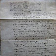 Manuscritos antiguos: MANUSCRITO AÑO 1825 EL BONILLO ALBACETE. Lote 95836803