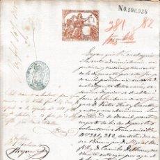 Manuscritos antiguos: 1879 BARCELONA. PAPEL SELLADO FISCAL SELLO 8º DE 2 PESETAS. DOCUMENTO MANUSCRITO,. Lote 96098104