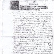 Manuscritos antiguos: SELLO CUARTO, AÑO 1650. FOTOCOPIA. Lote 96176139