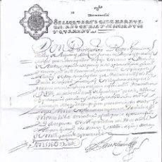Manuscritos antiguos: SELLO CUARTO, AÑO 1640. FOTOCOPIA. Lote 96176347
