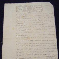 Manuscritos antiguos: JML DOCUMENTO MANUSCRITO EN SORBAS ALMERIA, COMPRAVENTA TERRENO 1842,PAPEL TIMBRADO SELLO º 40 MS. Lote 96220167