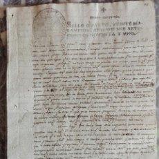 Manuscritos antiguos: LOTE CUATRO DOCUMENTOS DEL SIGLO XVIII. Lote 96299479