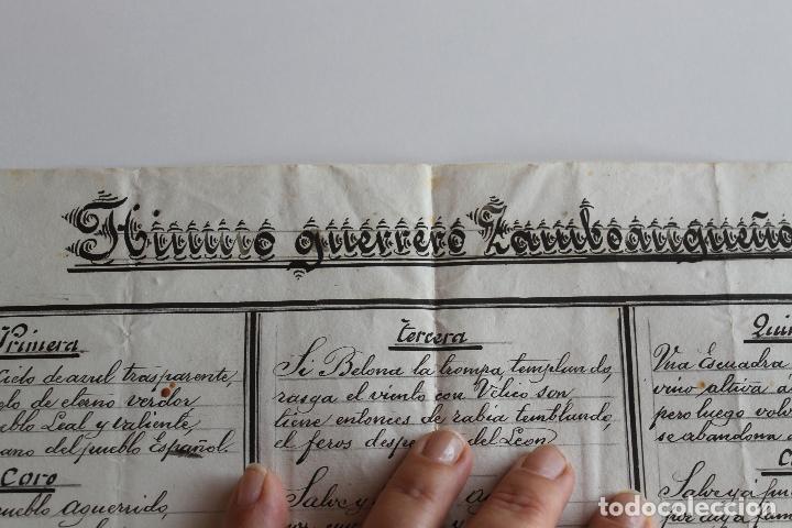 HIMNO GUERRERO ZAMBOAQUEÑO-ESPAÑOL, ZAMBOANGA, FILIPINAS, 1872 (Coleccionismo - Documentos - Manuscritos)