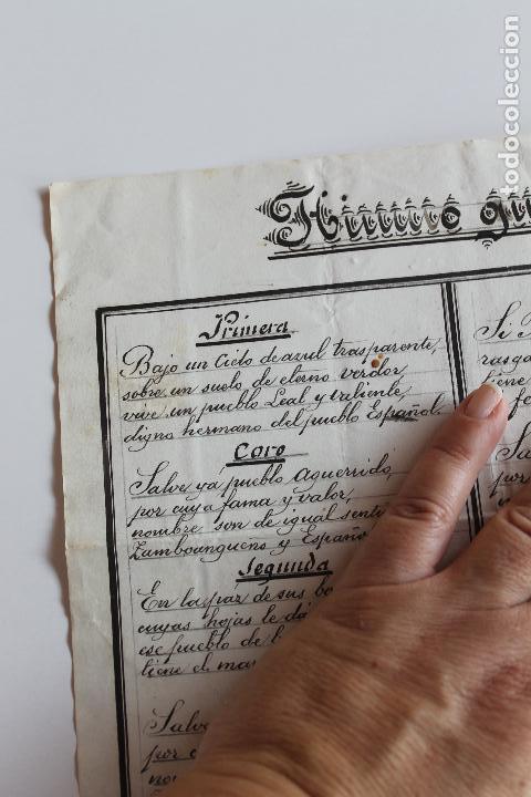 Manuscritos antiguos: HIMNO GUERRERO ZAMBOAQUEÑO-ESPAÑOL, ZAMBOANGA, FILIPINAS, 1872 - Foto 2 - 97757822