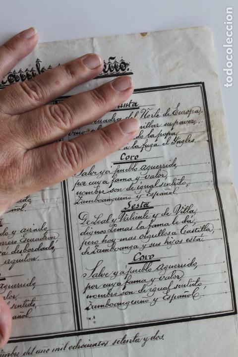 Manuscritos antiguos: HIMNO GUERRERO ZAMBOAQUEÑO-ESPAÑOL, ZAMBOANGA, FILIPINAS, 1872 - Foto 3 - 97757822