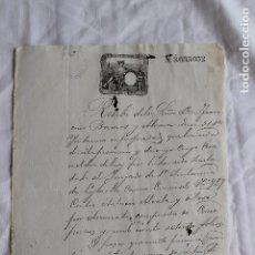 Manuscritos antiguos: SOBRE CAUSA CRIMINAL POR ASESINATO ZAMBOANGA, 1893, FILIPINAS.. Lote 98008279