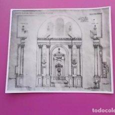 Manuscritos antiguos: FOTODE PLANO ORIGINAL PROYECTO DE RETABLO PARA LA CAPILLA DE NUESTRA SEÑORA DEL PILAR. Lote 105916848