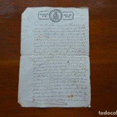 Manuscritos antiguos: ASTURIAS, GRADO, 1837, PODER PARA COBRO DE DEUDA VECINO PARROQUÍA PLAZA DE TEVERGA. Lote 104891859