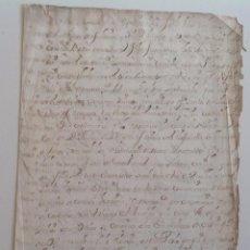 Manuscritos antiguos: 1722 PETICION AL REY * CADIZ DEFIENDE SER PUERTO DE GALEONES Y COMERCIO CON AMERICA CONTRA SEVILLA . Lote 105325835