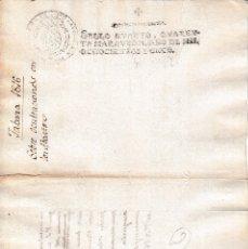 Manuscritos antiguos: 1811 FISCAL 4º. JOSE NAPOLEON I. GUERRA INDEPENDENCIA DOCUMENTO MANUSCRITO PAPEL SELLADO TIMBRADO. Lote 105745482