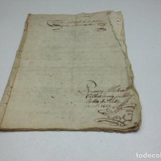 Manuscritos antiguos: MANUSCRITO 1667 - VILLA DE VALLS 18/09/1667. Lote 106643683