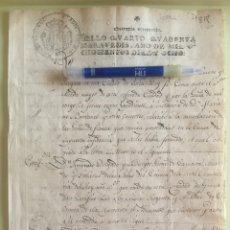 Manuscritos antiguos: LORCA- MURCIA- MANUSCRITO- JUDICIAL -MARIANO BARRANCO- CORONEL EXERCITOS- AÑO 1.818. Lote 106978927