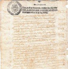 Manuscritos antiguos: 1684. SELLO FISCAL 4º DOCUMENTO MANUSCRITO SELLADO. PAPEL TIMBRADO. Lote 107368335