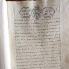 Manuscritos antiguos: MURCIA- ALJUCER- DOCUMENTO MANUSCRITO 1.833 PEDRO SANCHEZ PALENCIA- CONDE DE CLAVIJO. Lote 108051591