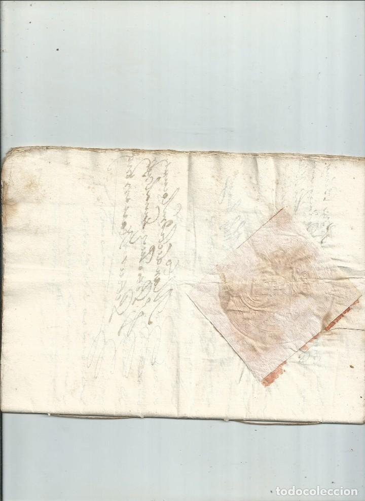 Manuscritos antiguos: ACEITE OLIVOS OLIVAR ACEITUNA - INTERESANTE CONJUNTO DE 78 DOCUMENTOS - 1664-1899 - Foto 2 - 108677647