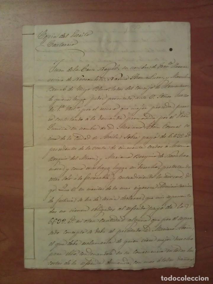 1922-1924 ??? COPIA DE ESCRITO NOTARIAL- ALBA DE TÓRMES / SALAMANCA (Coleccionismo - Documentos - Manuscritos)