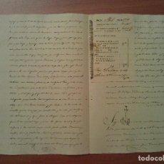 Manuscritos antiguos: 1859 DOCUMENTO NOTARIAL REALIZADO EN BORJA - ZARAGOZA. Lote 109500427