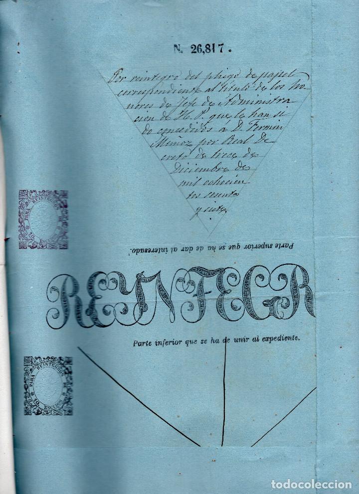 Manuscritos antiguos: LOTE.CONCEDE JEFE ADMINISTRACIÓN LOTERÍA PÚBLICA.ALGECIRAS.CADIZ. 1866 FIRMA ORIGINAL M.D.HACIENDA. - Foto 5 - 110133495