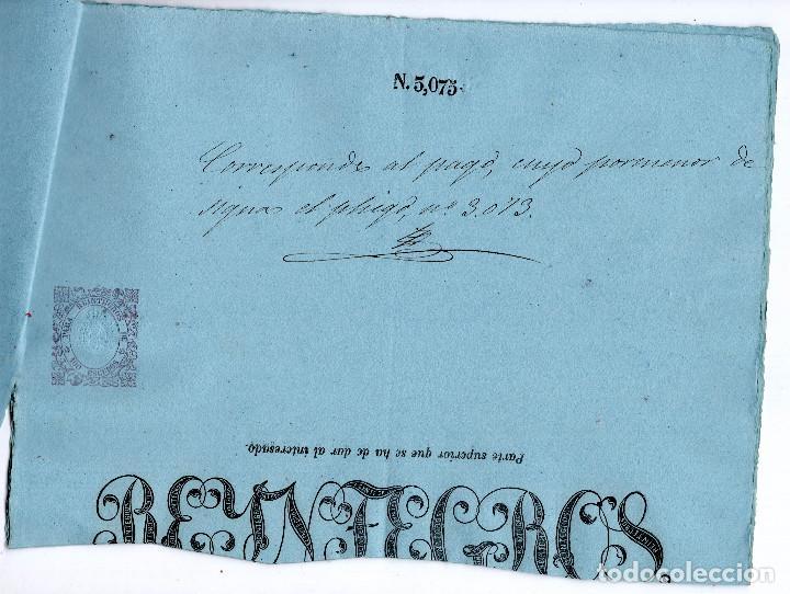 Manuscritos antiguos: LOTE.CONCEDE JEFE ADMINISTRACIÓN LOTERÍA PÚBLICA.ALGECIRAS.CADIZ. 1866 FIRMA ORIGINAL M.D.HACIENDA. - Foto 9 - 110133495