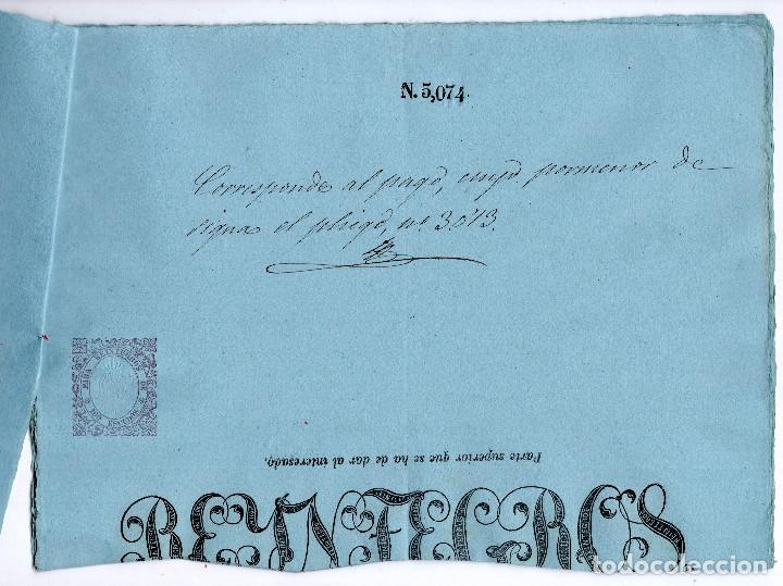 Manuscritos antiguos: LOTE.CONCEDE JEFE ADMINISTRACIÓN LOTERÍA PÚBLICA.ALGECIRAS.CADIZ. 1866 FIRMA ORIGINAL M.D.HACIENDA. - Foto 11 - 110133495