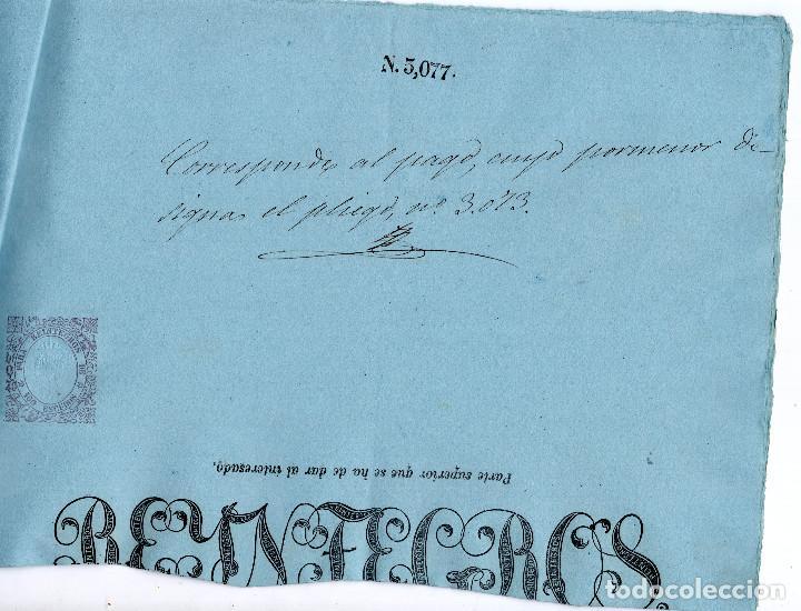 Manuscritos antiguos: LOTE.CONCEDE JEFE ADMINISTRACIÓN LOTERÍA PÚBLICA.ALGECIRAS.CADIZ. 1866 FIRMA ORIGINAL M.D.HACIENDA. - Foto 15 - 110133495