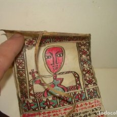 Manuscritos antiguos: ANTIGUO MANUSCRITO DE PERGAMINO.EVANGELIO APOCRIFO EN LENGUA SEMITICA.HACIA EL AÑO 1850.. Lote 110550463