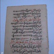 Manuscritos antiguos: RARO MANUSCRITO. COPTO / ÁRABE. EUCHOLOGION 1898. AL-KOSHEH. ALTO EGIPTO.IGLESIA COPTA.. Lote 110823631