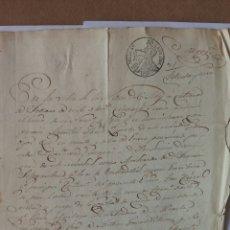 Manuscritos antiguos: VENTA DE TIERRAS EN LA NAVA DEL REY (VALLADOLID) . AÑO 1851.. Lote 111872048