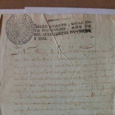 Manuscritos antiguos: INVENTARIO DE BIENES EN LA NAVA DEL REY (VALLADOLID). AÑO 1796.. Lote 181319410