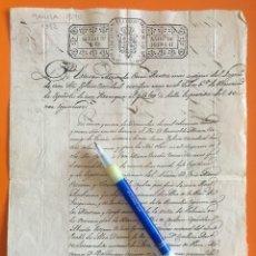 Manuscritos antiguos: MANILA- FILIPINAS- ALTZA- GUIPUZCOA- JOSE MARIA CASARES LARRUMBIDE 1.840. Lote 111982447