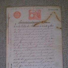 Manuscritos antiguos: BELMEZ ( CÓRDOBA) RELACIÓN DE DOCUMENTOS. Lote 112838659