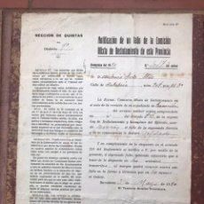 Manuscritos antiguos: SERVICIO MILITAR QUINTAS RECLUTA AYUNTAMIENTO BARCELONA CERTIFICADO SODADO 1920 CATALUNYA ALCALDE. Lote 112910442