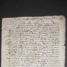 Manuscritos antiguos: PALEOGRAFÍA. MANUSCRITO. CIUDAD DE SEGOVIA. AÑOS 1547-1572.. Lote 113337783