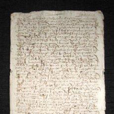 Manuscritos antiguos: AÑO 1586. DOCUMENTO MANUSCRITO ORIGINAL SIGLO XVI. ESPAÑA. . Lote 113963023