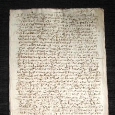 Manuscritos antiguos: AÑO 1586. DOCUMENTO MANUSCRITO ORIGINAL SIGLO XVI. ESPAÑA. . Lote 113963107