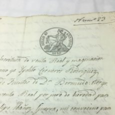 Manuscritos antiguos: ISABEL II 1846. MANUSCRITO. PAPEL SELLADO O TIMBRADO. SELLO 4º 40 MARAVEDIS. Lote 114151751