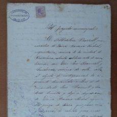 Manuscritos antiguos: MANUSCRITO 1884 ACTO CONCILIACION SOBRE UN TERRENO DE VIÑA. SANT FELIU DE CODINES TIMBRE MOVIL. Lote 114790523