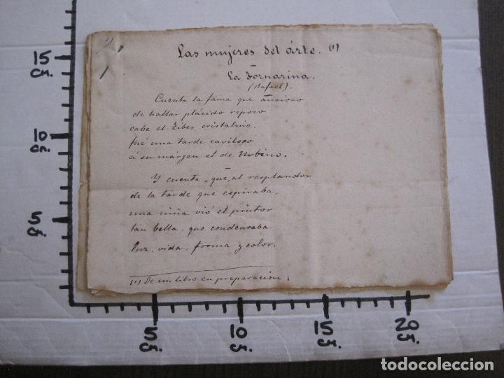 Manuscritos antiguos: ANTONIO ZOZAYA -MANUSCRITO ORIGINAL FIRMADO-LAS MUJERES DEL ARTE- LA FORNARINA.-VER FOTOS-(V-14.059) - Foto 5 - 116473547