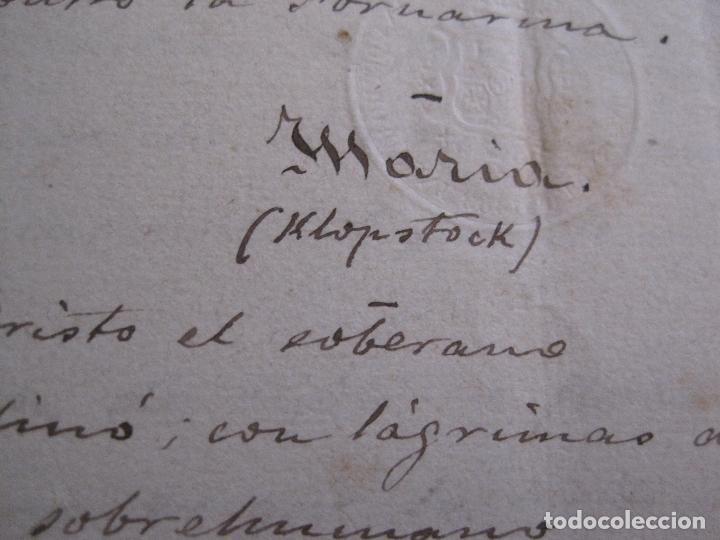 Manuscritos antiguos: ANTONIO ZOZAYA -MANUSCRITO ORIGINAL FIRMADO-LAS MUJERES DEL ARTE- LA FORNARINA.-VER FOTOS-(V-14.059) - Foto 7 - 116473547