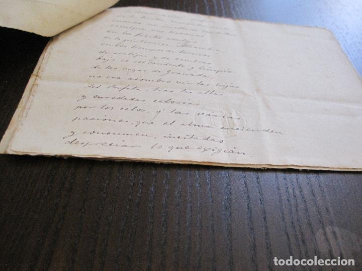 Manuscritos antiguos: ANTONIO ZOZAYA -MANUSCRITO ORIGINAL FIRMADO-LAS MUJERES DEL ARTE- LA FORNARINA.-VER FOTOS-(V-14.059) - Foto 11 - 116473547
