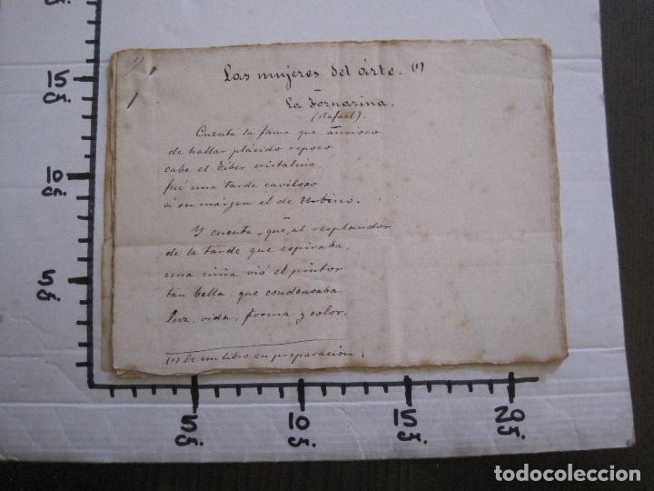 Manuscritos antiguos: ANTONIO ZOZAYA -MANUSCRITO ORIGINAL FIRMADO-LAS MUJERES DEL ARTE- LA FORNARINA.-VER FOTOS-(V-14.059) - Foto 18 - 116473547