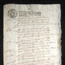 Manuscritos antiguos: AÑO 1637. PRIMER SELLO DE PAPEL TIMBRADO ESPAÑOL. DOS SELLOS 4º PLIEGO DOBLE COMPLETO . Lote 117044451
