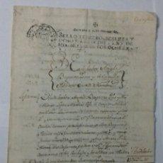 Manuscritos antiguos: LA NAVA DEL REY 1783. PAGO DE LEGITIMA.. Lote 117163834
