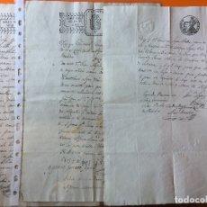 Manuscritos antiguos: VELEZ RUBIO- ALMERIA- LORCA- MINAS- MANUSCRITOS 1.840 Y 1.844. Lote 117225791