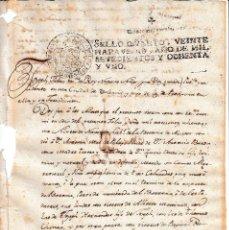 Manuscritos antigos: 1781 BARONIA DE ALCASER (VALENCIA). SELLO FISCAL 4º DOCUMENTO MANUSCRITO SELLADO TIMBRADO. Lote 117607067