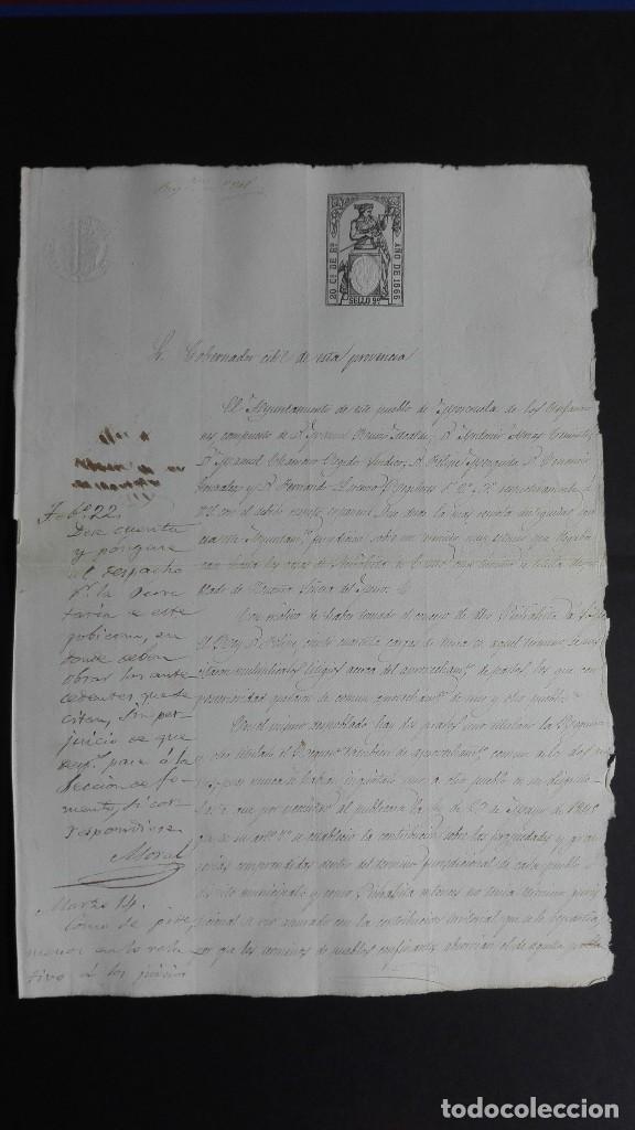 PAPEL TIMBRADO SELLO DE OFICIO MORERUELA DE LOS INFANZONES ZAMORA 1866 (Coleccionismo - Documentos - Manuscritos)