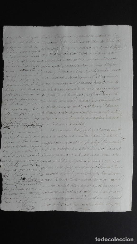 Manuscritos antiguos: PAPEL TIMBRADO SELLO DE OFICIO MORERUELA DE LOS INFANZONES ZAMORA 1866 - Foto 2 - 118439647
