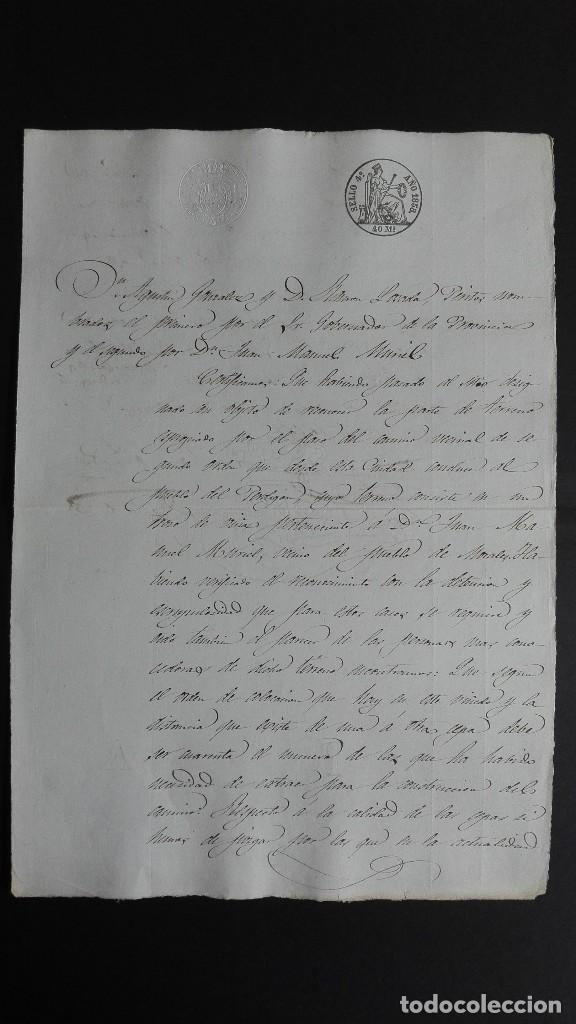 PAPEL TIMBRADO SELLO DE OFICIO 4° 40 MS. 1858 EL PEDIGON ZAMORA (Coleccionismo - Documentos - Manuscritos)