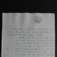 Manuscritos antiguos: PAPEL TIMBRADO SELLO DE OFICIO 4° 40 MS. 1858 EL PEDIGON ZAMORA. Lote 118442011