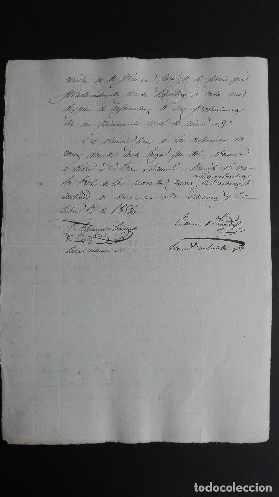 Manuscritos antiguos: PAPEL TIMBRADO SELLO DE OFICIO 4° 40 Ms. 1858 EL PEDIGON ZAMORA - Foto 2 - 118442011